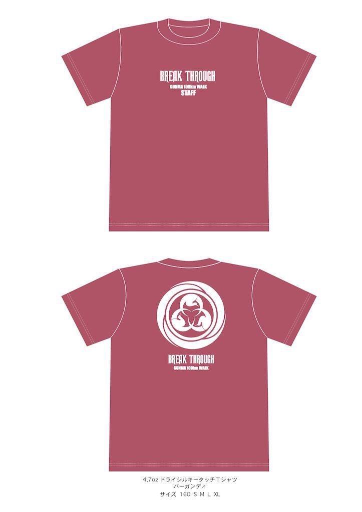 staff_T-shirtのサムネイル