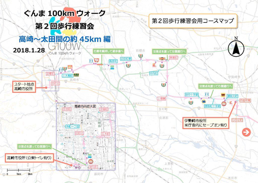 2th_walkingP_Mapのサムネイル