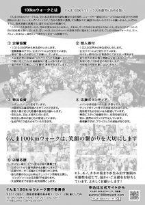 supporter_type_002のサムネイル