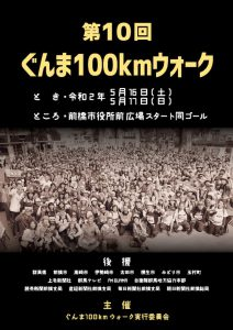 10th_flyer_frontのサムネイル