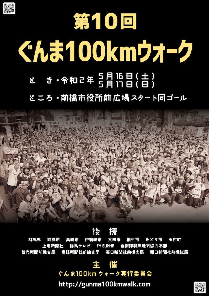 10th_posterのサムネイル